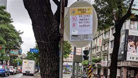 疑似高雄公車站牌綁在樹上 圖/翻攝自公民割草行動臉書
