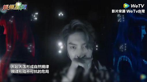 BY2演唱《傀儡》。(圖/翻攝自WeTV台灣)