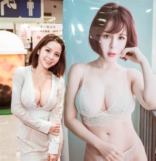 陳香菱(圖/翻攝自IG) ID-2068300