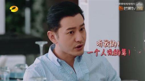 黃曉明/微博