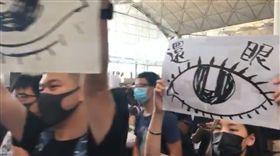 香港、反送中(圖/翻攝自TWITTER)