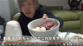 日本YouTuber製作拉麵過程。(圖/翻攝YouTube)
