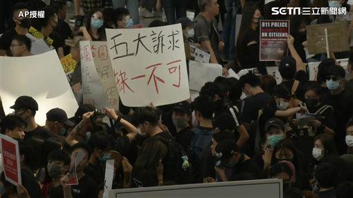 反送中機場癱瘓!明日上午8時前「暫停亞洲國家飛香港」(圖/AP授權)