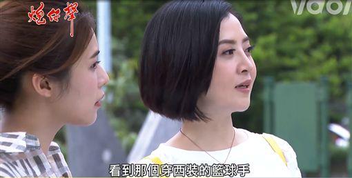 亮哲,炮仔聲,新角色,李亮瑾,林瑜萱,三角戀,小李燕
