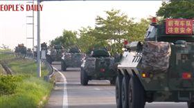 中共武警在廣東深圳集結(圖/翻攝自人民日報臉書)