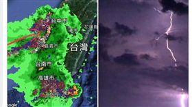 氣象局,天氣,豪雨特報,彭啟明,天氣風險,WeatherRisk 圖/翻攝自臉書