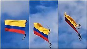 空軍駕駛飛機在天上遨遊的畫面,看起來雄壯威武,但其實在高空作業的風險相當大,一不小心就有可能意外喪命!日前哥倫比亞在舉行「麥德林花卉節(Medellin Flower Fair)」時,請來飛行員在空中進行表演,沒想到在展示國旗的環節時,支撐兩名空軍人員的繩索突然斷裂,導致他們無預警的從高空墜落,當場重摔落地、不幸身亡。(圖/翻攝自Liveleak)