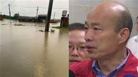 高雄路竹區淹水 圖/翻攝自公民割草行動   韓國瑜