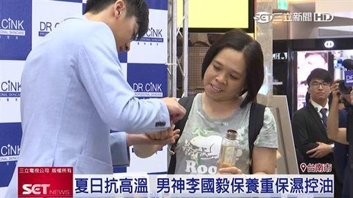 男神李國毅化身一日店長 與粉絲零距離(業配)