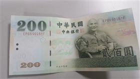 新鈔,鈔票,200元,拒收,兩百
