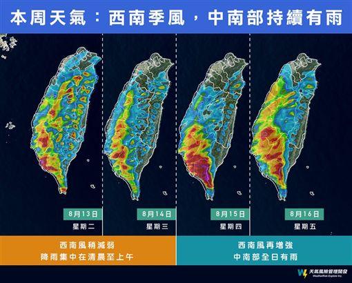 氣象局,天氣,豪雨特報,天氣風險,WeatherRisk