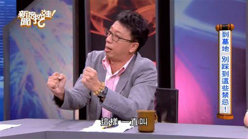 王崇禮,新聞挖挖哇/翻攝自YT