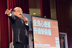 行政院長蘇貞昌13日中午出席「向全國清潔人員致敬 因為有您環境更美麗」感恩餐會。(圖/行政院提供)