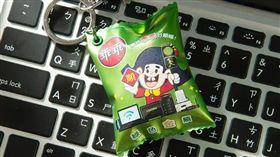 工程師快團購!超Q乖乖造型悠遊卡(圖/悠遊卡公司提供)