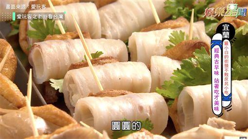愛玩客之老外看台灣/宜蘭隱藏美食!許書豪驚呼的「一串心」是什麼?南方澳鮮蝦炸出金黃美味