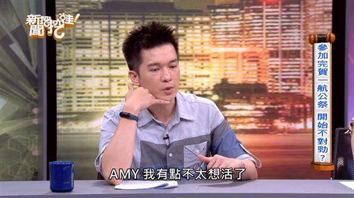 閃亮亮爆中邪 圖/YT