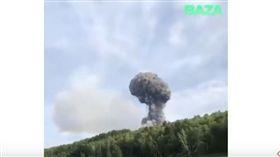 俄羅斯民眾拍下爆炸黑煙畫面(圖/翻攝YouTube)