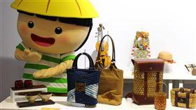 「隔壁的工藝家–台日地方工藝國際交流展」13日在台北當代工藝設計分館開幕,共邀請45個具地方特色工藝的社區參展,以人們最熟悉的日常風景引領民眾走進展場,並陳列來自日本的工藝品。