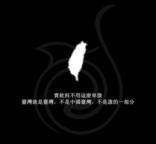 茶海手搖飲。(圖/取自臉書)