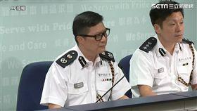 0813香港警方記者會(圖/AP授權)