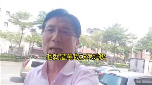 館長,黃捷,詹江村,老王