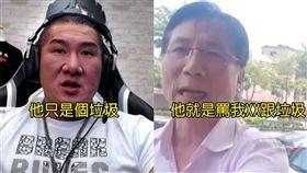 館長,黃捷,詹江村,老王(合成圖/翻攝自臉書)
