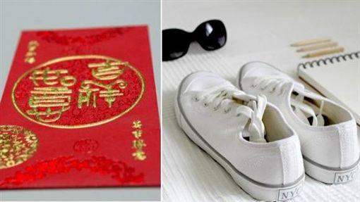 紅包袋與白鞋。(圖/取自pixabay)
