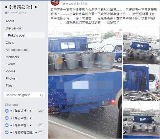 仙草,運送,衛生,爆怨公社 圖/翻攝自爆怨公社