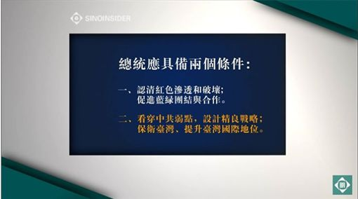 台灣大學政治學系榮譽教授明居正13日在YouTube頻道《明居正「透視中國」)。(圖/翻攝youtube)