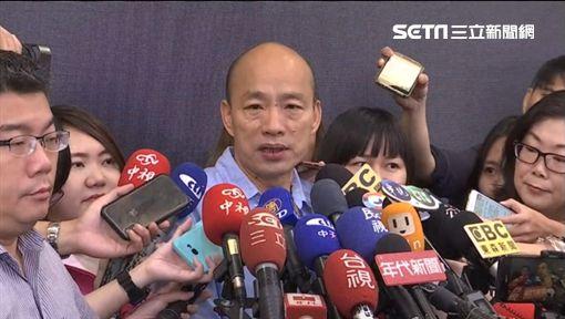 韓國瑜出席「高雄市公私立各級學校108學年度校長聯席會」活動