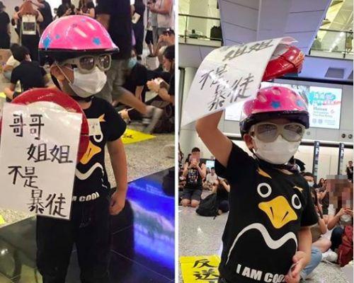 香港機場反送中運動持續,有網友分享小男孩舉標語照片讓人心疼。(圖/翻攝自公民割草行動)