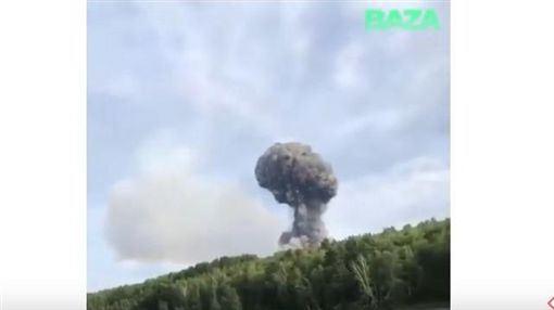 美國,俄羅斯,試射爆炸,極音速巡弋飛彈計畫,意外(圖/YouTube視頻截圖)