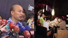 韓國瑜,打麻將,組合圖