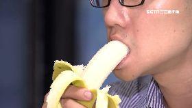 早餐香蕉雷1200