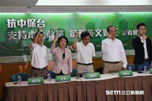 台灣獨立建國聯盟14日上午召開「抗中保台,支持本土政黨、挺蔡英文連任」記者會。(圖/記者盧素梅攝)