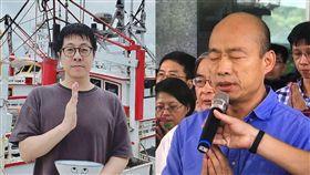韓國瑜,尹立,王淺秋,上班,市長,市政會議