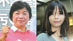 楊瓊瓔、洪慈庸 圖/未來事件交易所提供