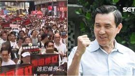 前總統馬英九批香港「反送中」將萬劫不復(組合圖/資料照)