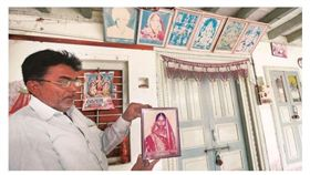 印度,失蹤,葬禮,Bhikhi Panchal,女屍(圖/翻攝/www.teluguglobal.in)