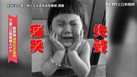 ▲米醬委屈地表示自己有做戒指跟手鍊給爸爸媽媽,但卻沒有收到回禮。(圖/只是一根小玉米還有還有薯條 授權)