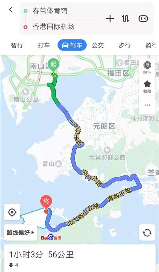 反送中/威脅要出動?解放軍發文:深圳到香港只要10分鐘(圖/翻攝自人民陣線微信公眾號)