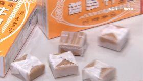 牛奶糖沒奶1800