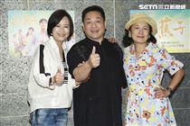 台灣好戲《天之蕉子》殺青酒,陳夙雰、林義芳、謝麗金。(圖/記者林士傑攝影)
