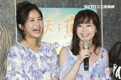 台灣好戲《天之蕉子》殺青酒,吳怡霈、楊小黎。(圖/記者林士傑攝影)