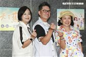 台灣好戲《天之蕉子》殺青酒,陳夙雰、洪都拉斯、謝麗金。(圖/記者林士傑攝影)