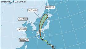 柯羅莎颱風 日本