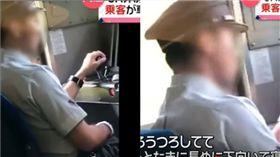 日本JR司機。(圖/翻攝自 最心NEWS24 YouTube)