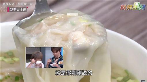 型男大主廚/越南餛飩口感超鮮美 全蝦內餡讓你吃到滿滿的蝦肉