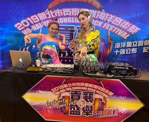 新北市,貢寮國際海洋音樂祭,大型電音趴,決賽,免費入場(圖/中央社)
