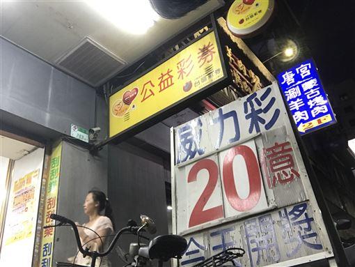 台南市,黃偉哲,威力彩,台南開出,好兆頭(圖/中央社)